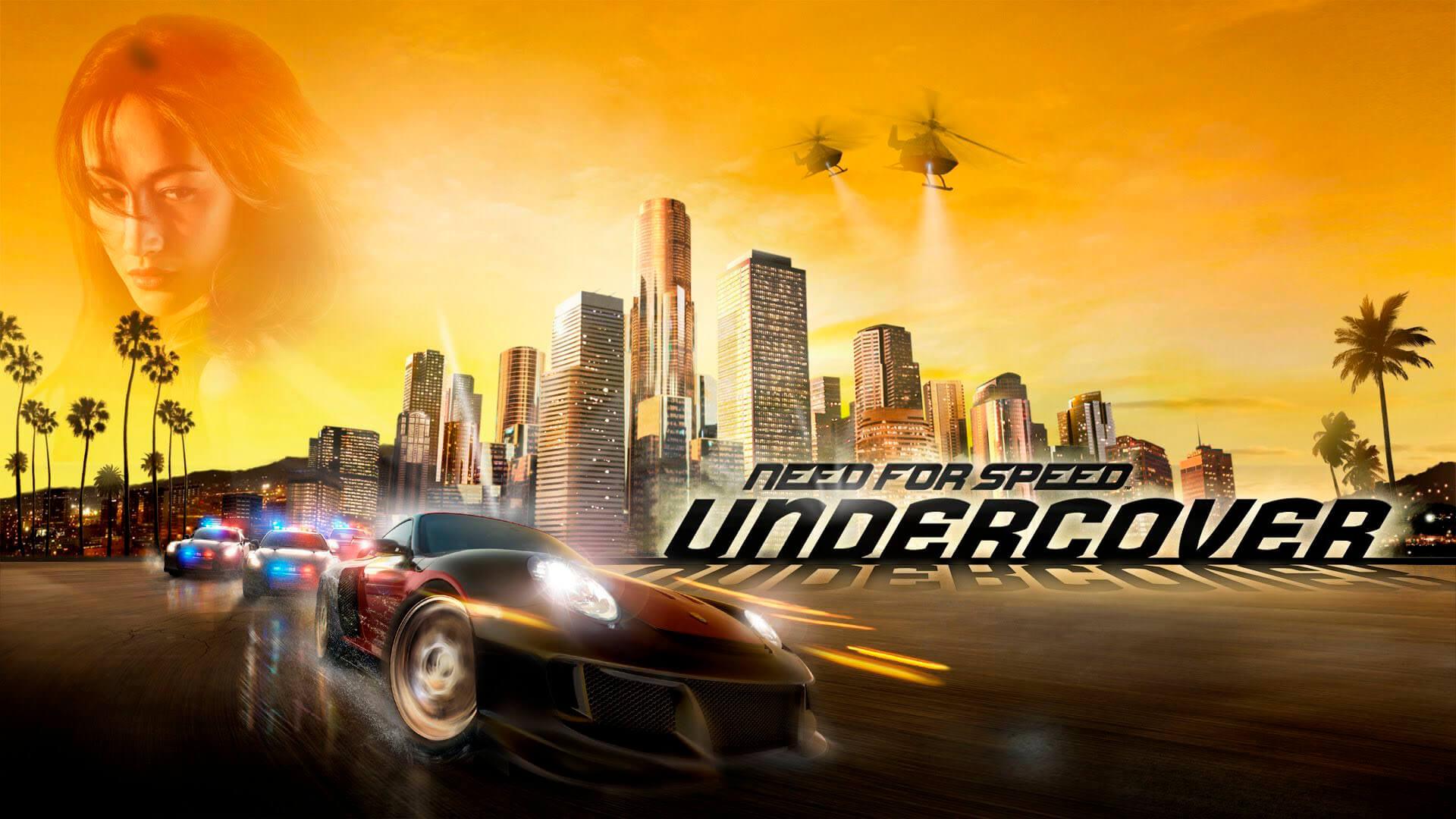 nfs_undercover_bg
